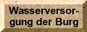Zur Page: Die mittelalterliche Wasserversorgung der Nürnberger Burgen